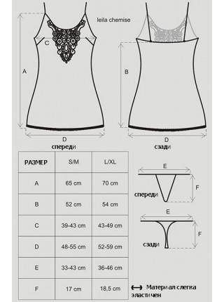 Эротическая сорочка с шелковым блеском и гипюровой вставкой Lelia