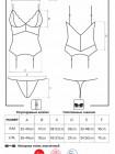 Сексуальный корсет с кружевом 810-COR-1 black