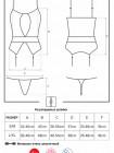 Сексуальный прозрачный корсет с бусинками 812-COR-1