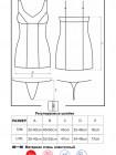 Сексуальное платье с глянцевой вставкой 823-DRE-1