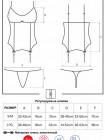 Нежный эротический корсет 843-COR-2
