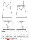 Облегающая сексуальная сорочка 852-CHE-1