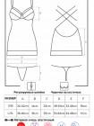 Соблазнительная кружевная сорочка с ремешками 860-CHE-2