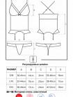 Полупрозрачный эротический корсет 864-COR-1 corset
