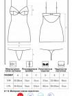 Сексуальная атласная сорочка 871-CHE-2