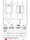 Соблазнительный атласный корсет с кружевом 871-COR-2
