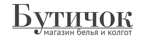 БутичОК